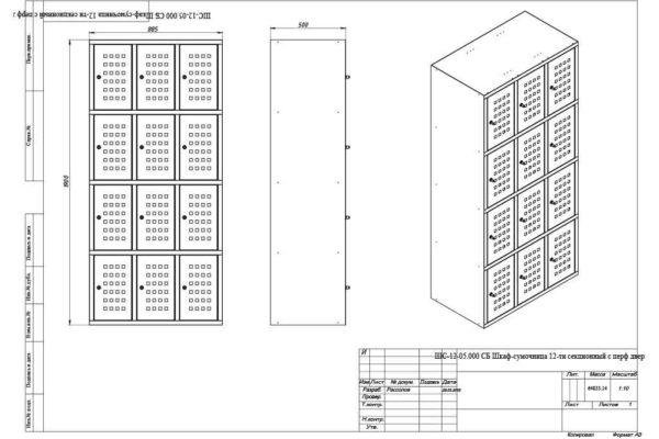 Сумочный шкаф 12 ячеек в Казани по цене 18660 руб