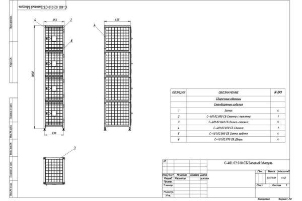 Сумочница сетчатая на 4 ячейки серия M в Казани по цене 11130 руб
