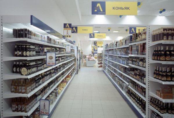 Стеллаж пристенный с фризом пристенный в Казани по цене 6715 руб