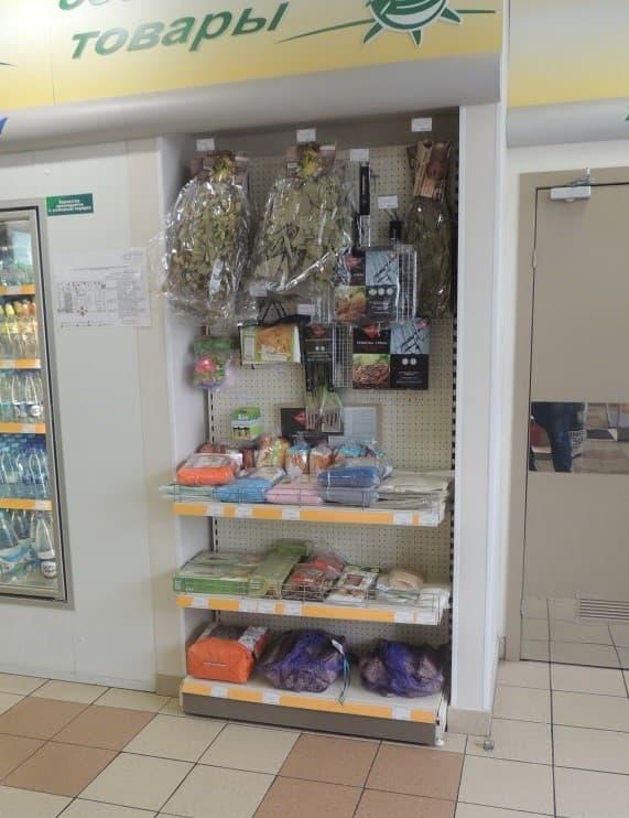 Стеллаж с перфорацией пристенный в Казани по цене 4135 руб