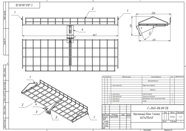 Наклонный блок 1 полка 647х215х40 с блоком крючков 5 шт для стеллажа из металла в Казани по цене 918 руб