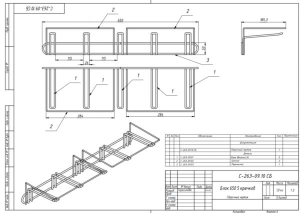 Блок из 5-ти крючков 650х185х50 мм стеллажный из металла в Казани по цене 490 руб