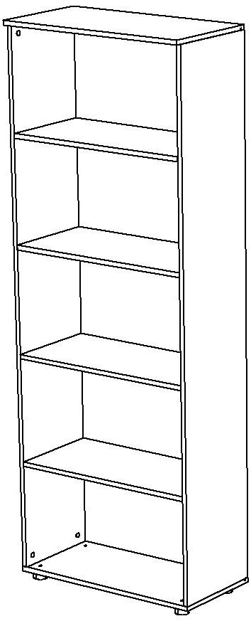 Стеллаж открытый широкий на 5 полок