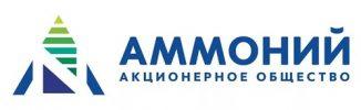 ao_ammoni